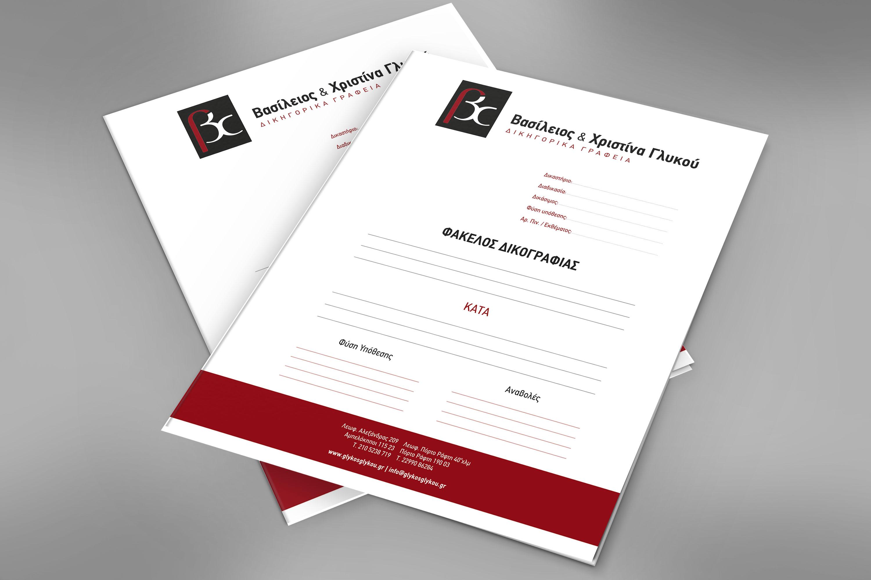 7f88312b70 Ελάτε να δημιουργήσουμε για εσάς τον προσωπικό σας Φάκελο Δικογραφίας σε  ασυναγώνιστες τιμές.
