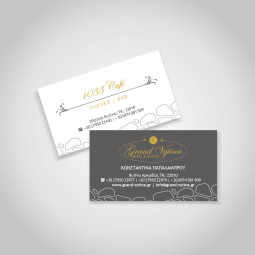 κάρτα ραντεβού BCN